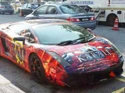 "Lamborghini Gallardo: Power of Rajinikanth's upcoming movie ""Kabali"""