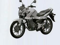 New Honda bike patent image leaked; launch likely at Auto Expo 2016