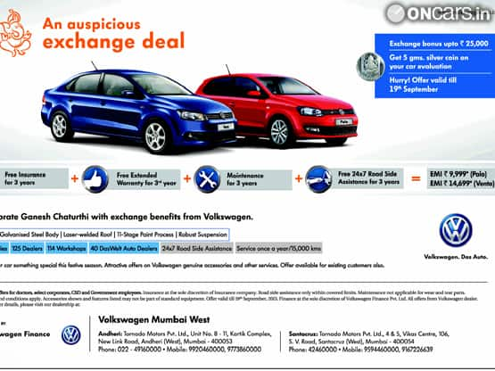 Car Deals: Volkswagen, Honda and Nissan continue to offer ...