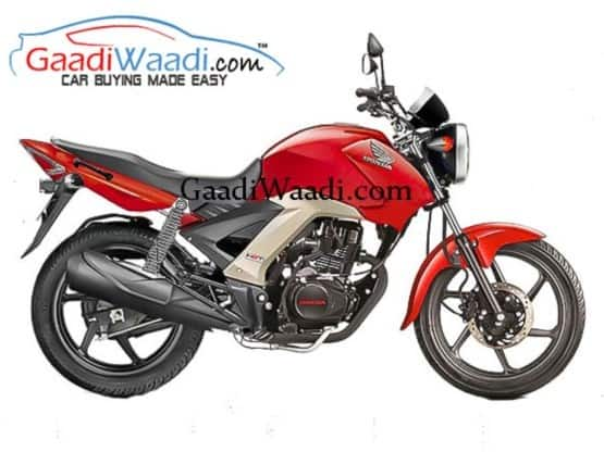 Honda To Launch New 150 Cc Motorcycle In India Be Christened As CBX