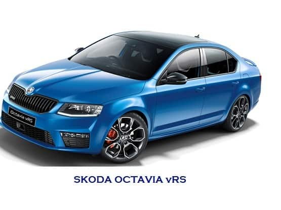 Skoda Octavia vRS Skodas most awaited Sedan to be launched in