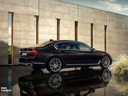 BMW Introduces 2016 BMW 7 Series Individual Edition: Kicks luxury a notch higher