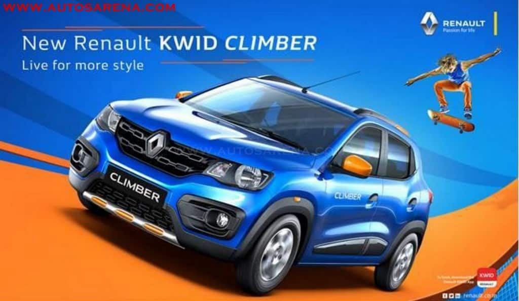 Renault KWID Climber brochure leaked; likely to come in India with both manual and AMT version