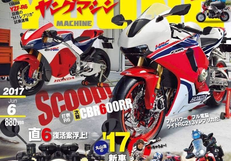 2018 honda motorcycle release date. contemporary honda the nextgeneration 2018 honda cbr600rr looks like a pure supersport delight and honda motorcycle release date