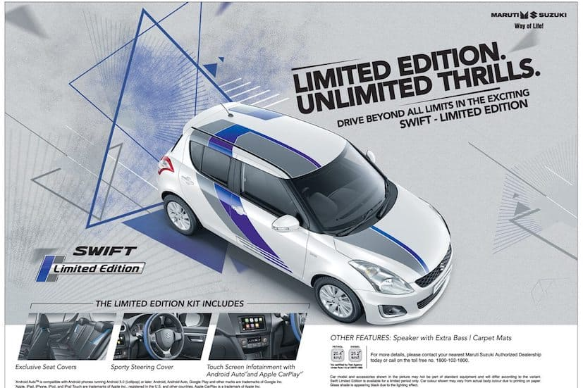 Maruti Suzuki Swift Limited Edition Launched; Price in India Starts From INR 5.44 Lakh