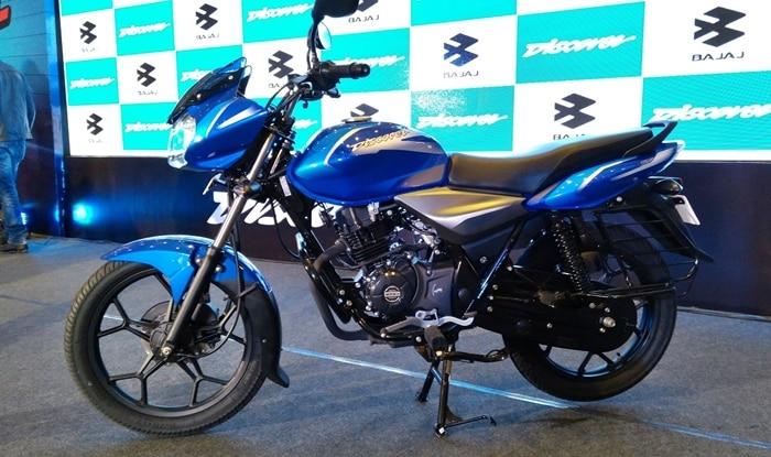 Bajaj Discover 125 launch