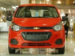 General Motors India exit: More updates released