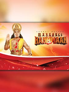 Sankatmochan Mahabali Hanuman