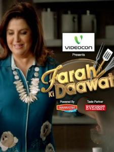 Farah Ki Daawat