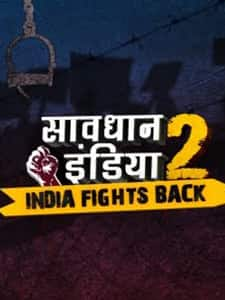 Savdhaan India-India Fights Back