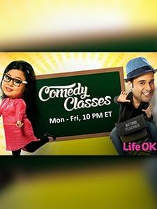 Comedy Classes