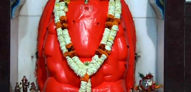 Siddhivinayaka
