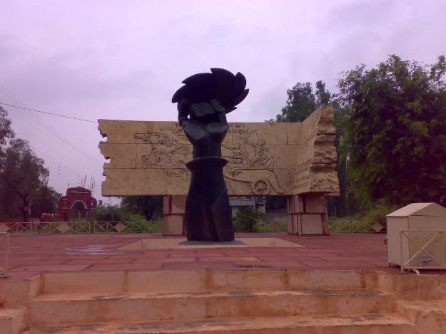 Sudarshanchakra