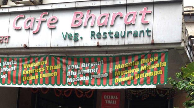 wada place in mumbai