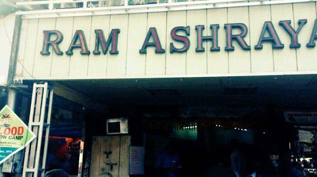 Ramashray