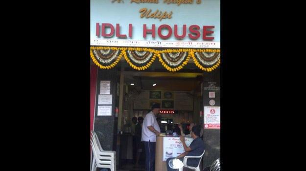 Udipi-Idli-House