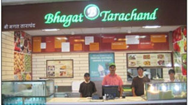 bhagat1