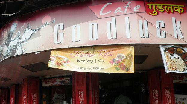 cafe-goodluck