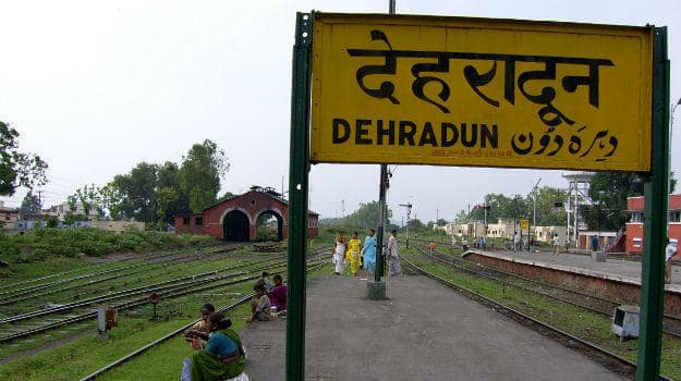 Dehradun_India_2006-4 dne