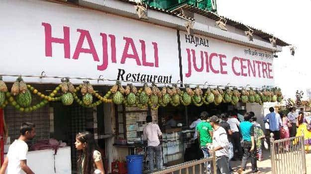 haji-ali-juice-centre