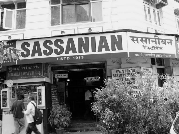 Photograph: Abhishek Mande Bhot