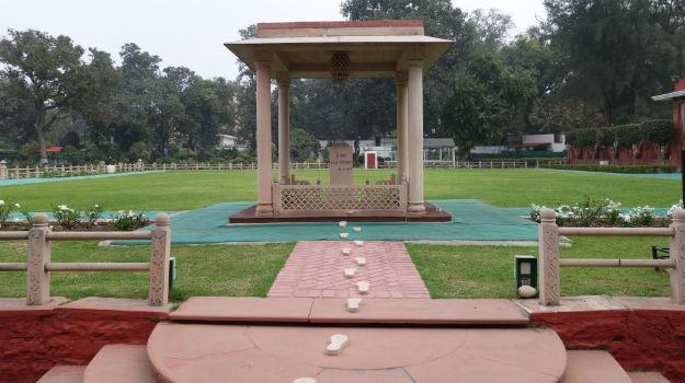 Birla Bhavan