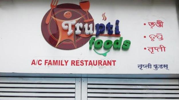 trupti foods