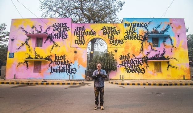 st+art india lodhi colony 14