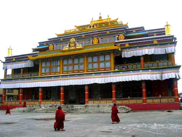 Photograph courtesy: Wikimedia Commons