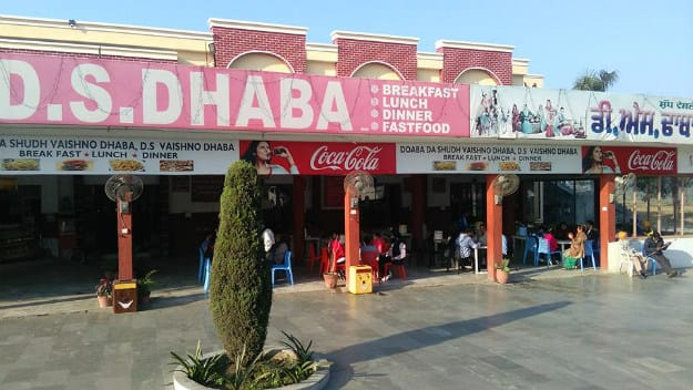 ds dhaba