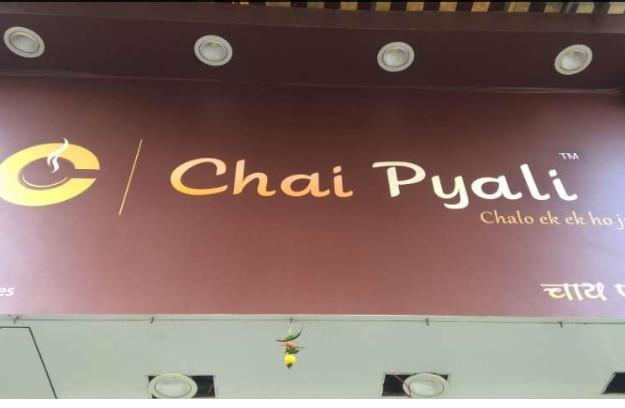 chai pyali