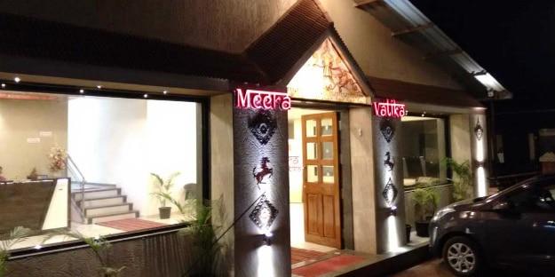 Meera Vatika1
