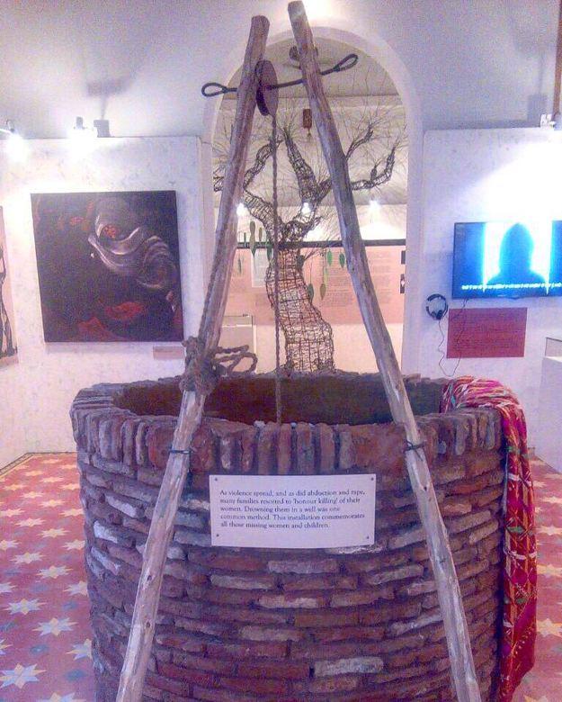 partition museum 2