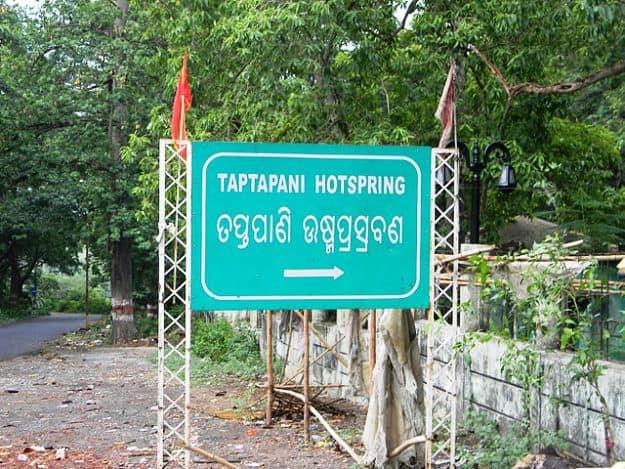 Signboard leading to Taptapani hot spring, Photograph Courtesy: Krupasindhu Muduli/Wikimedia Commons