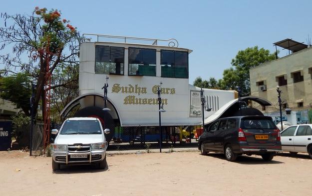 Sudha Car Museum entrance
