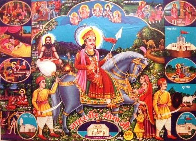 The god Goggaji, Photograph courtesy: Wikimedia commons