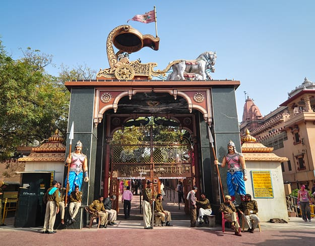 Image result for 1. Krishna Janma Bhoomi Mandir