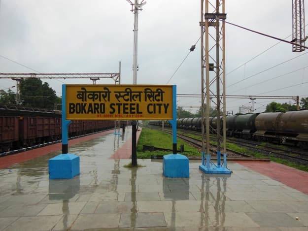 Bokaro Steel City Railway Station, Photograph Courtesy: SuLTan0203/Wikimedia Commons