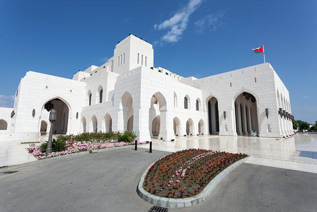 Muscat photo 12