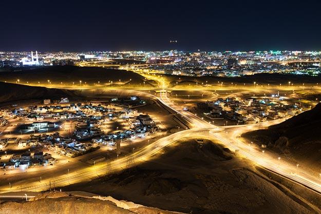 Muscat photo 7