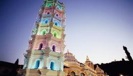 Goa Heritage Festival