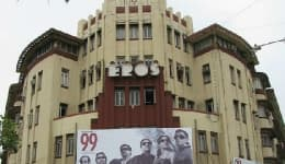 Mumbai's iconic EROS cinema closed!