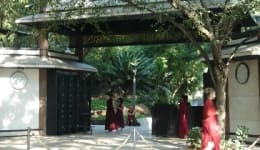 Osho International Meditation Resort