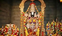 7 facts about the Tirumala Tirupati Devasthanam
