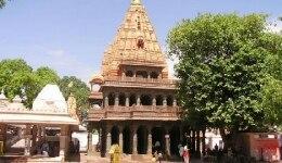 Top 5 temples in Ujjain