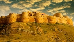Five things you didn't know about Jaisalmer Fort