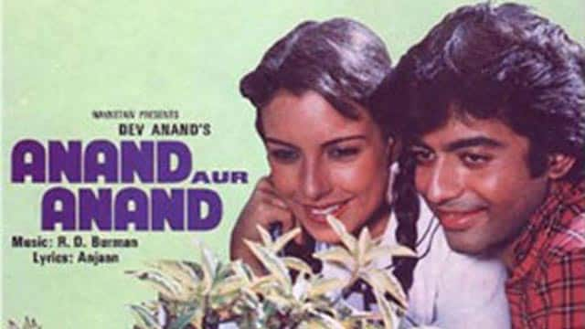 suneil-anand-new