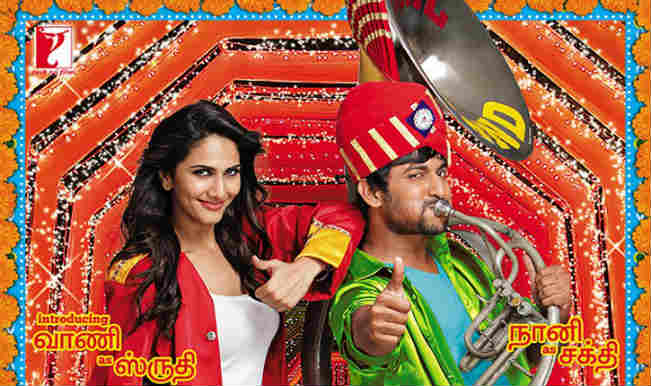 Aaha Kalyanam movie review: Band Baaja Baaraat remake fails to create same magic
