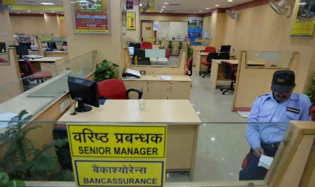 Two day bank strike hits branch cash withdrawals, deposits and cheque clearances services across India