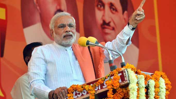 Education will help eradicate poverty: Narendra Modi